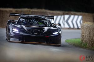 2021グッドウッド最速はマクラーレン「720S GT3X」 日本で購入は可能か?