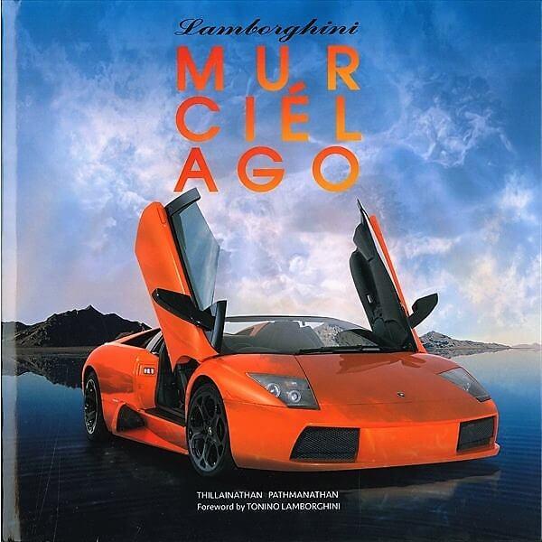 スーパーカー世代には堪えられない、ランボルギーニのコウモリ「ムルシエラゴ」のフルカラー写真集【新書紹介】