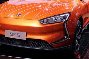 中国「ファーウェイ」が新車販売に本格参入! 通信機器大手が販売するSUV「SF5」とは
