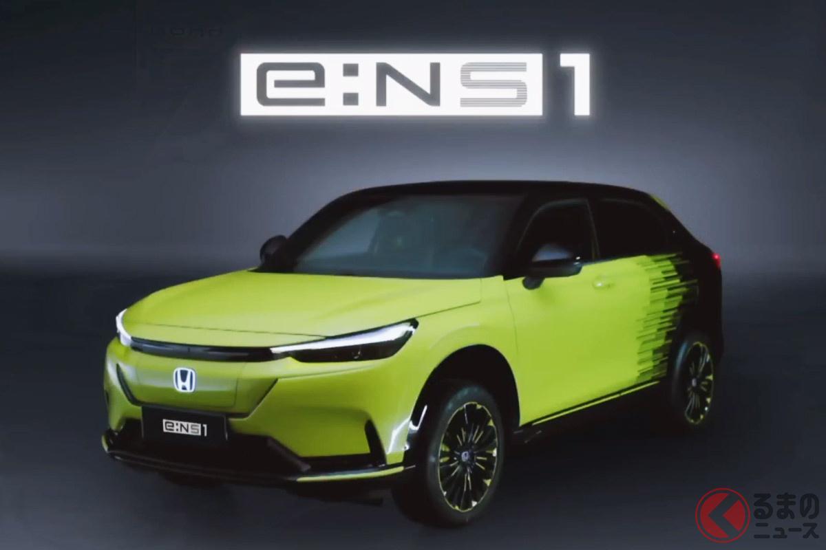 ホンダ新型SUV「e:NS1」「e:NP1」世界初公開! 新型EV試作車も3車種披露 中国から電動化を加速へ