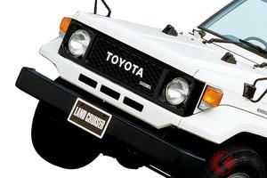 トヨタ「ランドクルーザー70」こそキングオブオフローダー! 30年以上も愛されるクロカン車を振り返る
