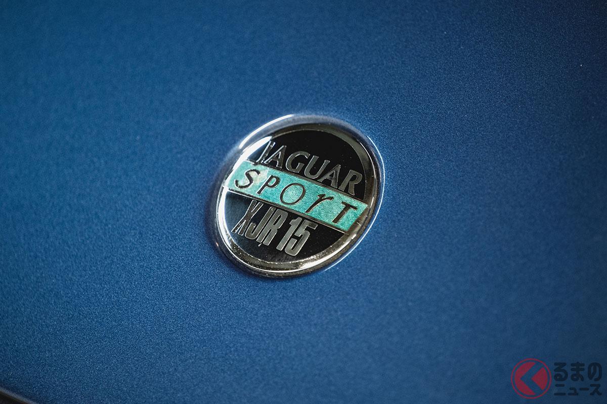 新車価格の倍の2億円! ジャガー「XJR-15」のテールライトはマツダ「カペラ」の流用だった
