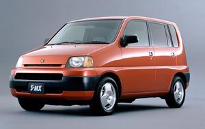 まさに「走るラブホ」だった「S-MX」! メーカー自ら「恋愛仕様」と謳う「究極の車中泊カー」だった