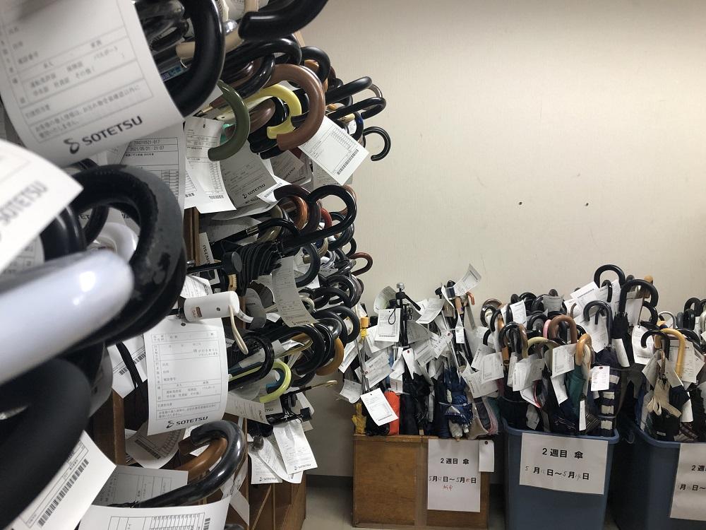 コロナで忘れ物が3割減ってマジ!? 相鉄グループから超驚きの実績が発表!!