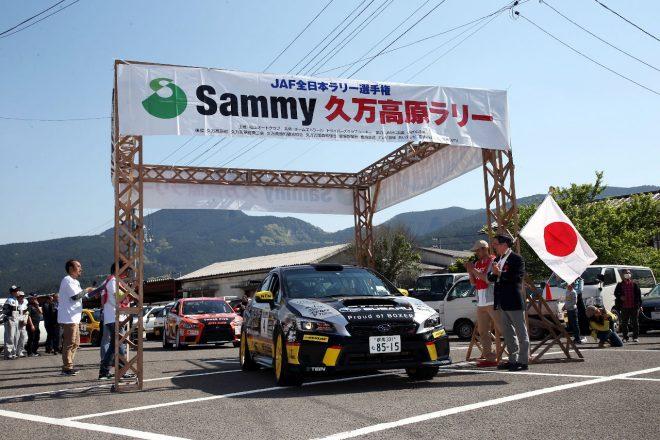 久万高原ラリー、新型コロナの影響で延期に。開催予定は後日発表/全日本ラリー