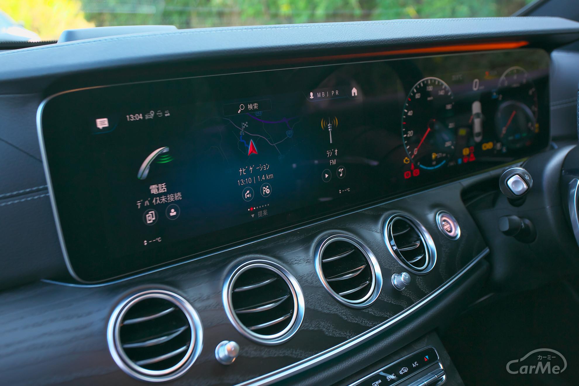 1.5Lエンジンなら維持費は安い?メルセデス・ベンツ Eクラス E200スポーツの維持費を徹底解説