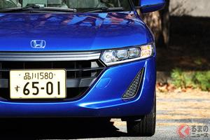 「高性能車の証?」 なぜMRはスポーツカーでよくみかける? 「3人以上」が珍しい訳