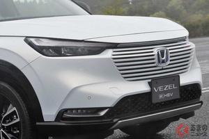 デザイン激変のホンダ新型「ヴェゼル」が早くも人気!? 新旧モデルはどう違う?