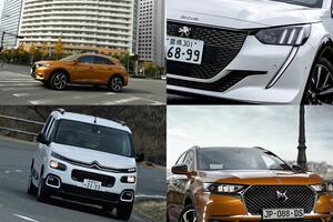 「クセの塊」感は過去のモノ! いまジワリ日本でキテる「普通の人でも乗れる」フランス車4選