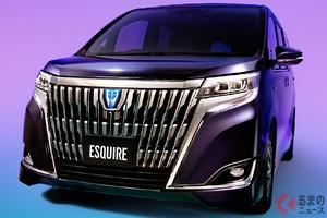 トヨタ「ノア3兄弟」は2021年に一新? 廃止危機の「エスクァイア」は中古車も魅力的
