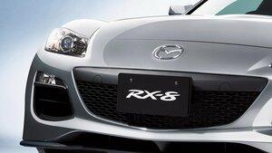 これが最後のロータリースポーツか…マツダの至宝RX-8の中古車相場は