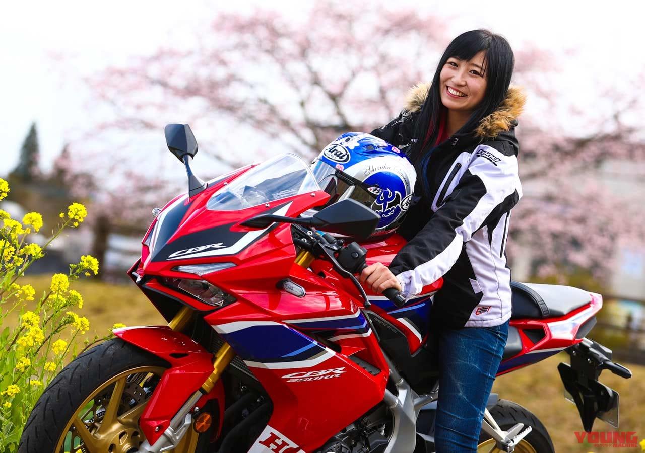 岡崎静夏のホンダCBR250RR試乗インプレッション【走る喜びを存分に味わえる1台】