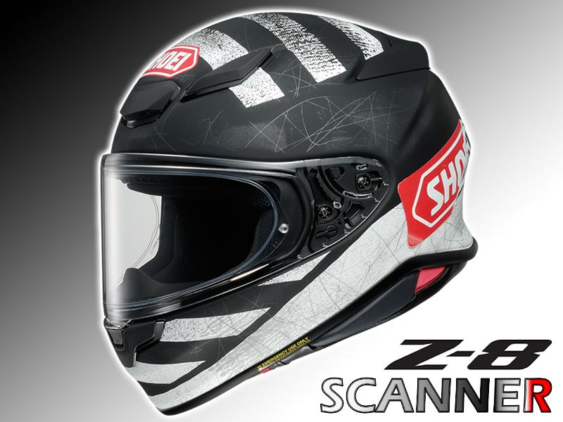 人気の Z-8にグラフィックモデル「Z-8 SCANNER」が登場! 発売は7月を予定
