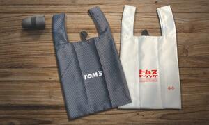 レジ袋有料のいま必需品のアイテム! トムスからオリジナルエコバッグ発売中