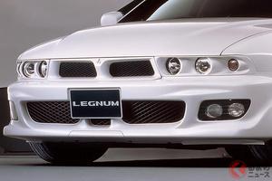 コワモテや重厚な雰囲気のモデルがあった? 個性的なデザインのステーションワゴン5選