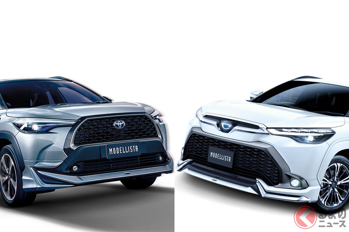 もうカスタム? トヨタ新型「カローラクロス」が激変! 日本とタイで異なるモデリスタパーツの特徴とは
