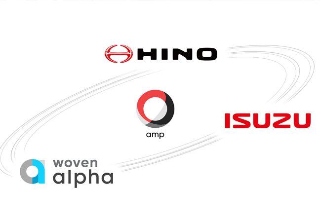 ウーブン・アルファ、いすゞ、日野、自動地図生成プラットフォームの活用に向けた検討を開始