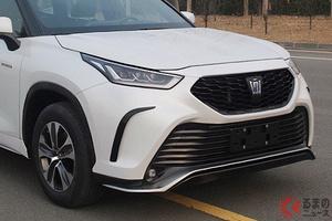 トヨタ新型クラウンSUV発表!? 中国SNSで話題の「クラウンクルーガー」とは