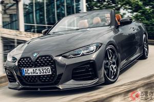 BMW新型「4シリーズ・カブリオレ」をカスタマイズ ACシュニッツァーのこだわったポイントは?