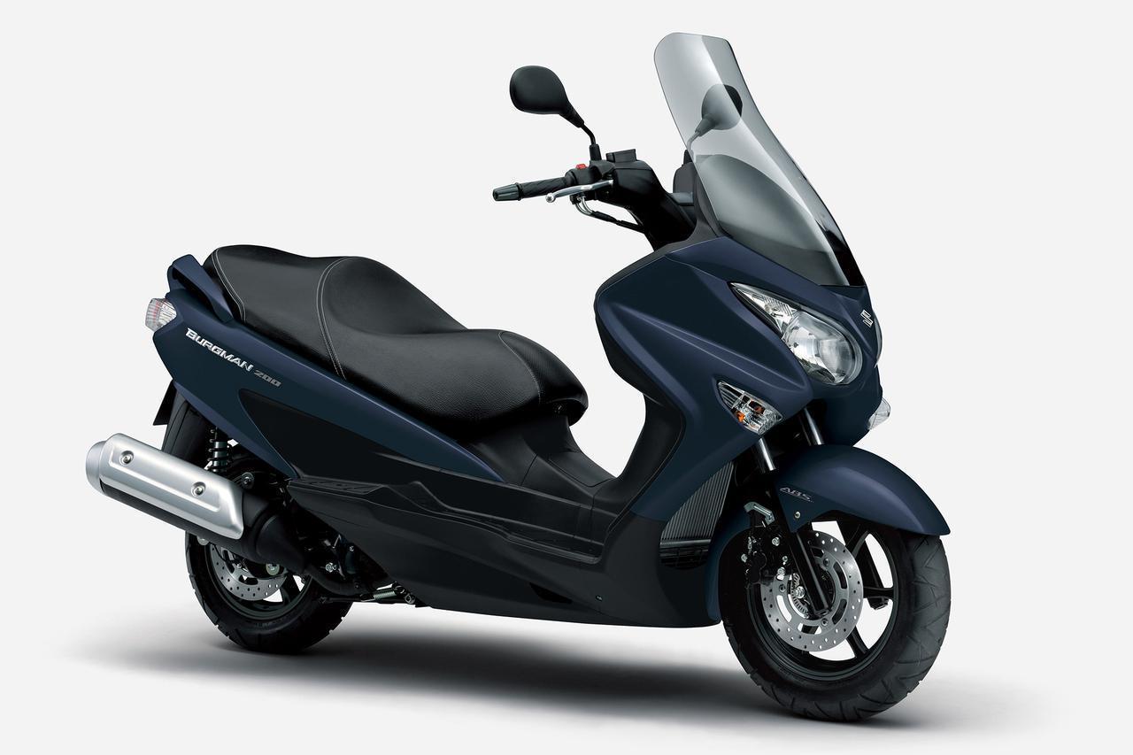 スズキ「バーグマン200 ABS」【1分で読める 2021年に新車で購入可能なバイク紹介】