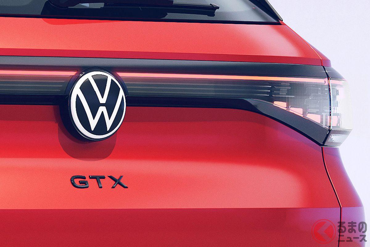 VWのスポーツ電動SUV「ID.4 GTX」世界初公開!トータル300馬力の高性能4WDモデル