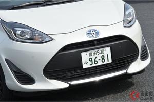 トヨタ「アクア」が激アツ!? 「買うからサブスク、時代」到来!? キント専用モデル登場!