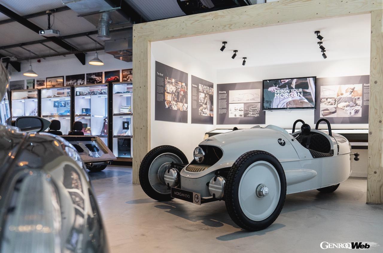 モーガンの100年以上の歴史を網羅! リニューアルしたエクスペリエンス・センターにミュージアムをオープン