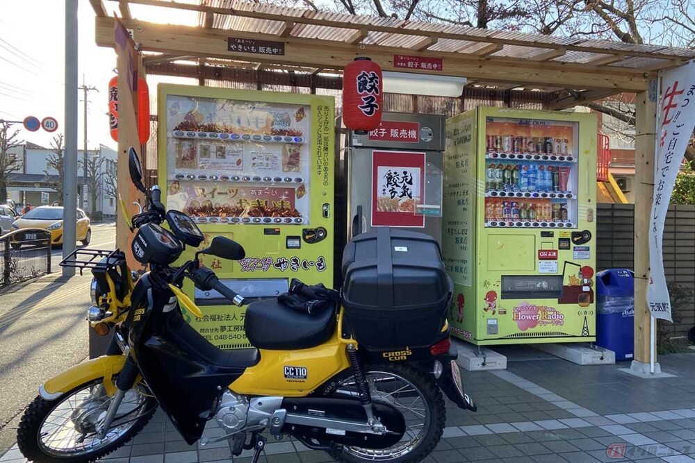 こうのす観光大使の「バイクでトンでも自販機を探せ!」~鴻巣編~