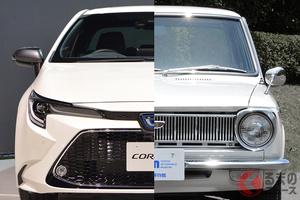 半世紀以上の歴史でトヨタ「カローラ」は超絶進化した! 日本を代表する大衆車の初代と最新