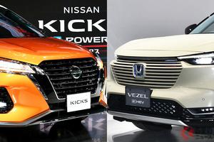 HV中心SUVのホンダ新型「ヴェゼル」登場! 日産「キックス」に真っ向勝負!? 両車の違いは