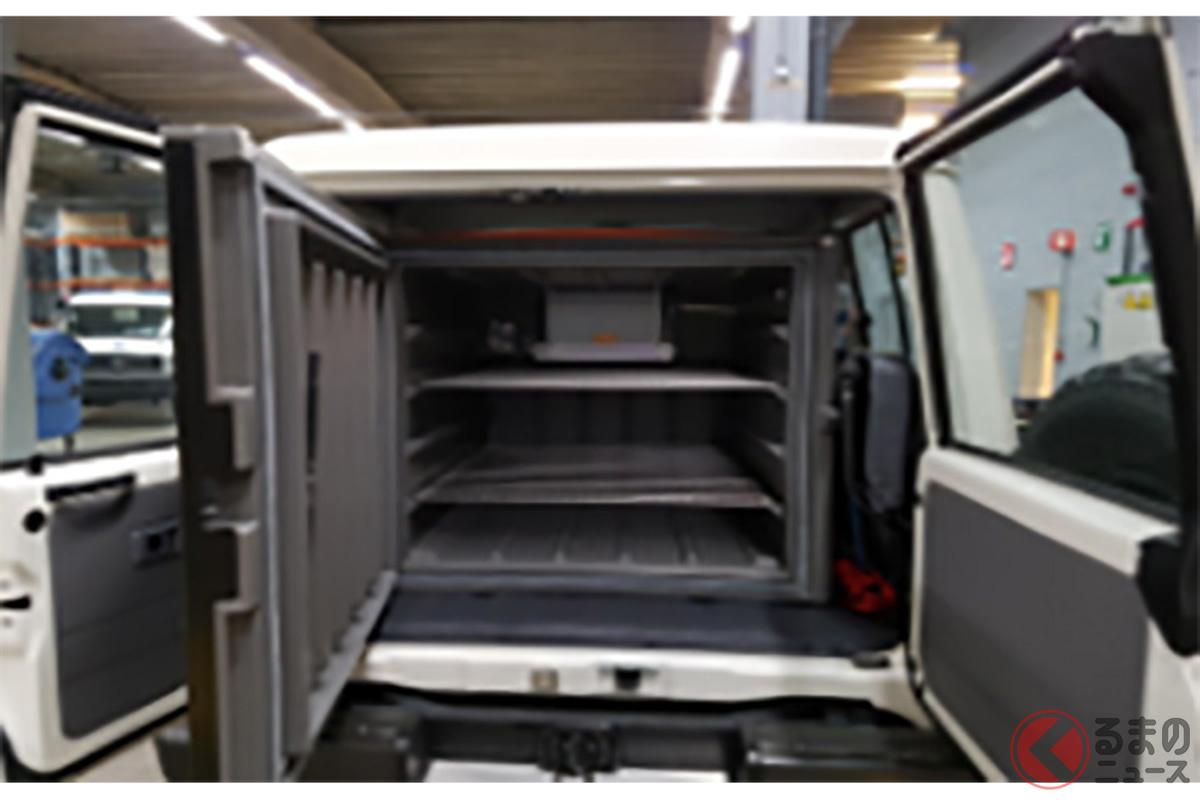 トヨタ「ランクル78」が命を救う! 国産ワクチン輸送車が世界初のWHO認証取得 なぜ2018年開発開始?