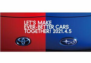 TOYOTA GAZOO RacingとSUBARUが4月5日(月)にオンラインにて共同開発の新型車両を公開すると発表!!