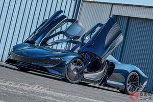【3億4500万円で落札】106台限定のマクラーレン「スピードテール」の買い時はいつ?
