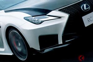 レクサス新型「RC F」10月発売へ ブルーアクセント&マットブラックの19インチホイールを新規設定!