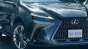 レクサス製SUV軍団の中心車種 新型NXついに発表!! これは…売れるわ……