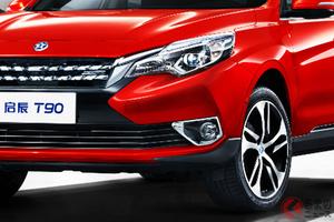 新型SUV「Vオンライン」いつ投入!? 東風日産ブランド「ヴェヌーシア」が新型モデルを中国で発表か