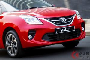 「ヴィッツ」消滅もトヨタ新型「スターレット」が21年ぶりに復活! 価格は126万円から