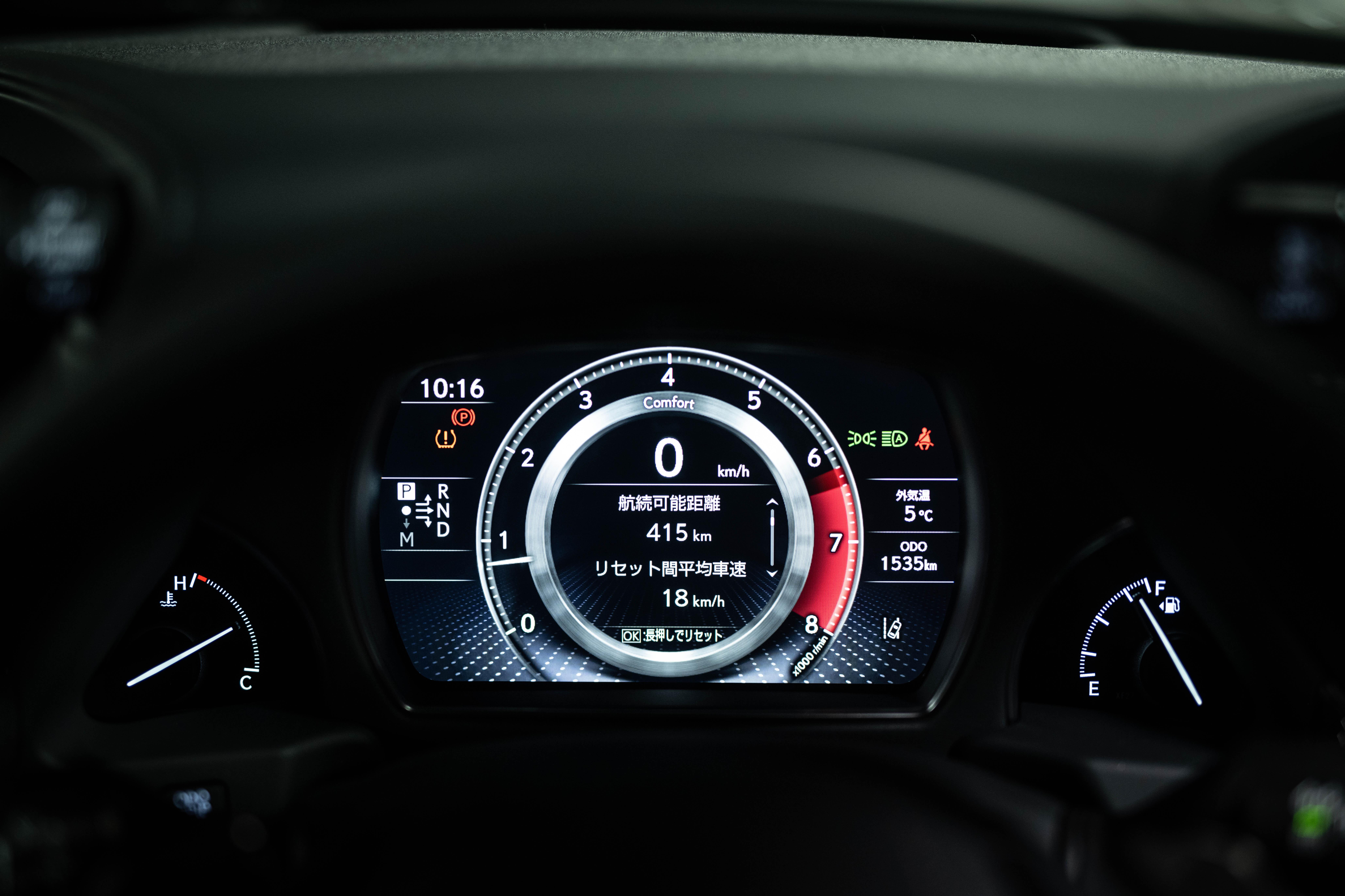 """あえての""""ガソリン""""という選択はいかに? 新型レクサスLS500試乗記"""
