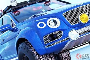 車高上げすぎ? ベントレーSUV「ベンテイガ」に幻のド派手なオフロード仕様?