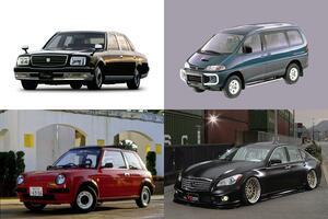 中古車高騰の流れは「スポーツカー以外」にも波及! 価格上昇の予兆がある「意外なクルマ」3選