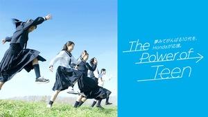 【HondaJetに乗れるかも!?】ホンダが10代の夢の実現を応援する「The Power of Teen」の参加者を募集開始。オンライン授業で佐藤琢磨が夢へのチャレンジを語る