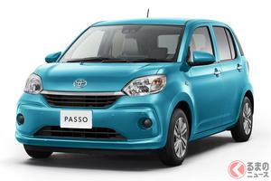 トヨタ「パッソ」とダイハツ「ブーン」を一部改良! さらに安全装備が充実した小型車へ