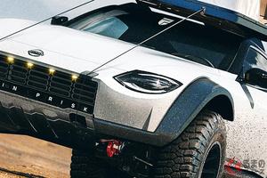 最強の日産新型「Z SUV」爆誕!? 240Zの再来? 発表前にイメージした「キャンプカスタム」とは