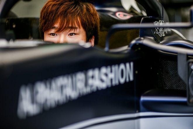 角田裕毅「アプローチ変更がうまくいっている。スプリント形式は新人には厳しいが集中して臨む」F1第10戦プレビュー