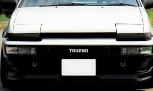 """AE86トレノを18歳で購入し11年 最初のクルマが""""アガリ""""になるまで惚れ込んだ理由とは【Bestcar Classic オーナーズボイスVOL.8】"""