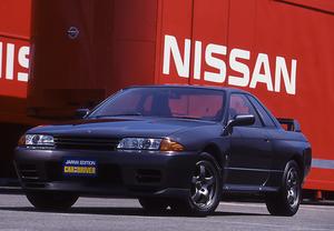 「名車購入ミニガイド付き」R32型スカイラインGT-Rはサーキットの覇者として君臨。驚異の運動性能で世界を驚かせた!