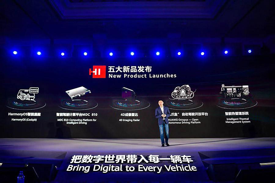 上海モーターショー2021 新メガ・サプライヤー「ファーウェイ」の衝撃