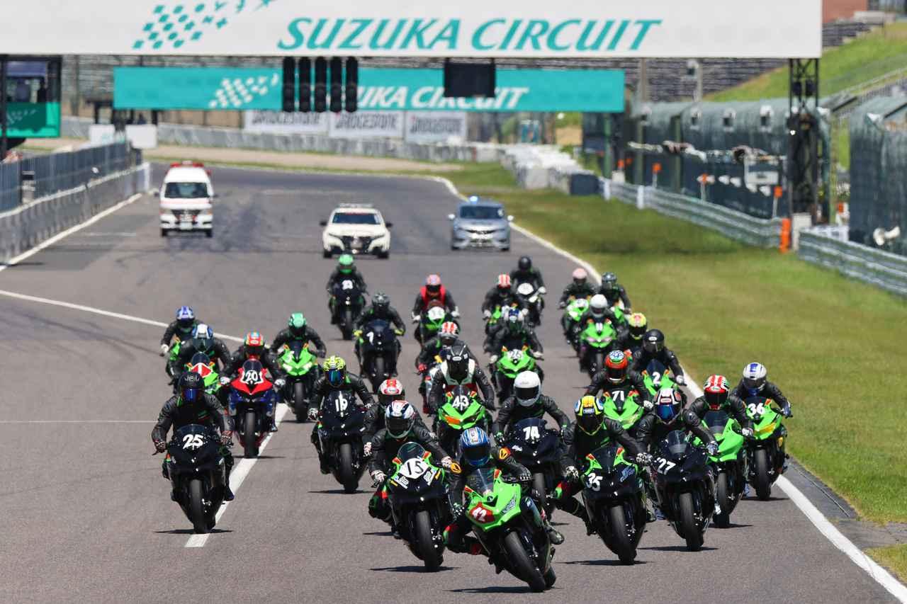 カワサキ Ninja ZX-25Rで楽しみながらレースデビュー!「Ninja Team Green Cup」突撃レポート