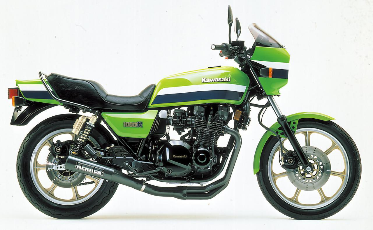 カワサキZ900RSを往年の名車「Z1000R」のスタイルに! ドレミコレクションが提案する魅惑のカスタム