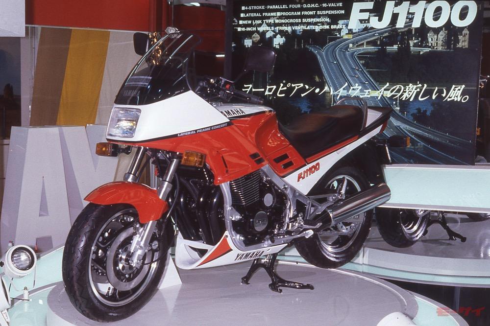 ヤマハFJ1100「最高速は230km/h超」80年代、空冷で世界最速を目指した超高性能ツアラー誕生秘話